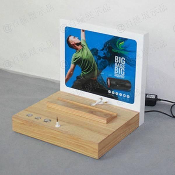 木紋紙L型桌面亞加力展示座-正面