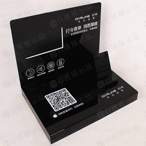 光身亞加力膠L型展示座-成品