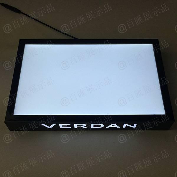 內置LED燈帶亞加力盒-成品圖