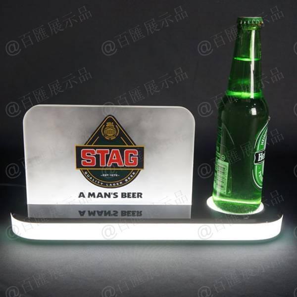 啤酒發光亞加力膠展示座-正面