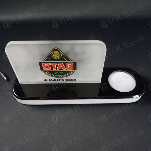 啤酒發光亞加力膠展示座-取掉產品