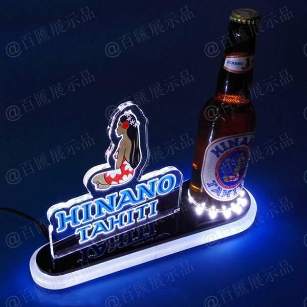 啤酒櫃台發光展示座