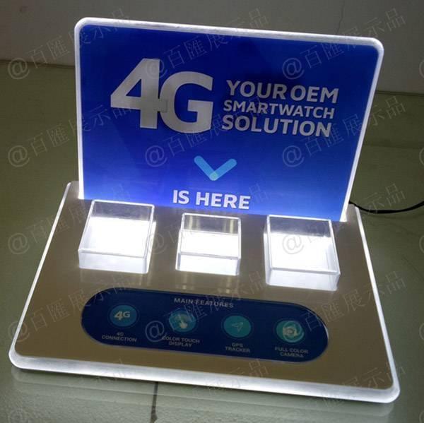 電子數碼產品發光展示膠座