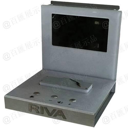 RIVA 帶播放器拉絲效果L型亞加力膠架
