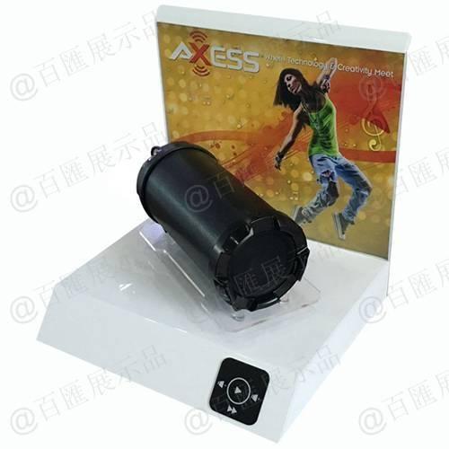AXESS 品牌藍牙音響展示架