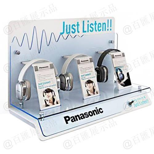 Just Listen 無線藍牙耳機展示架