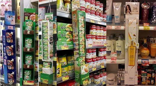軟PVC掛兜 ∕ 格格袋 終端賣場鋪頭門市展示案例