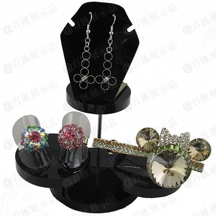 圓托珠寶展示盤