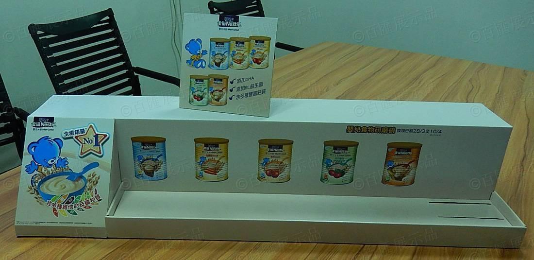 Nestlé 雀巢 宣傳用紙展示品