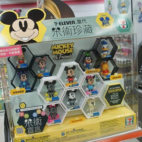 7-Eleven 玩具獎品紙座檯箱