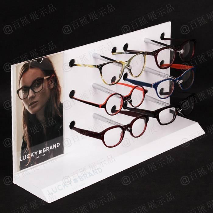 多副近視眼鏡展示陳列亞加力膠架-左側