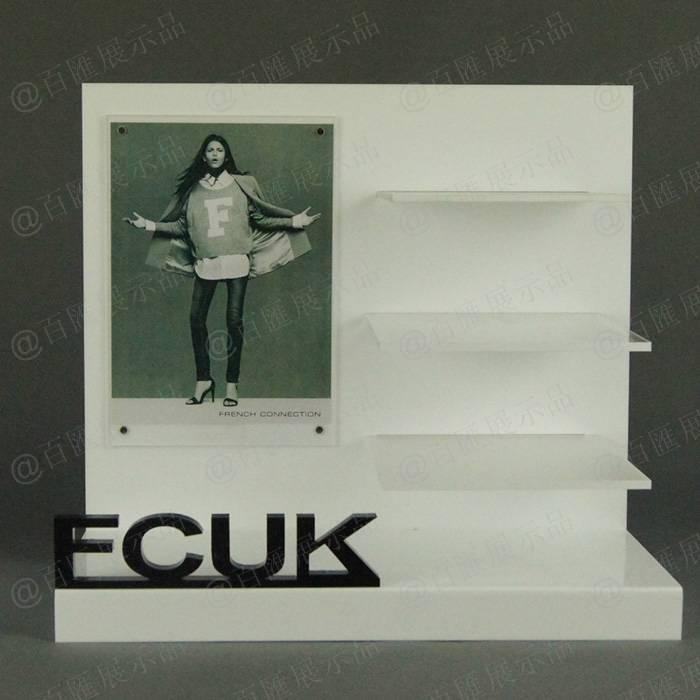 可更換廣告紙眼鏡白色亞加力展示架-正面