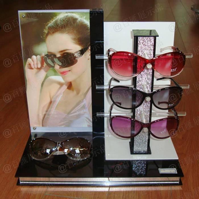 磁石可更換廣告紙眼鏡亞加力展示台