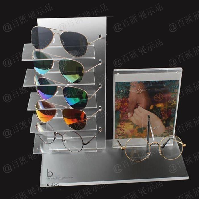 磨砂面半透明亞加力眼鏡架-正面展示