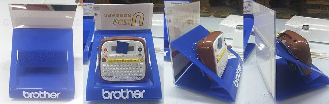 Brother 品牌標籤打印機亞加力陳列膠座