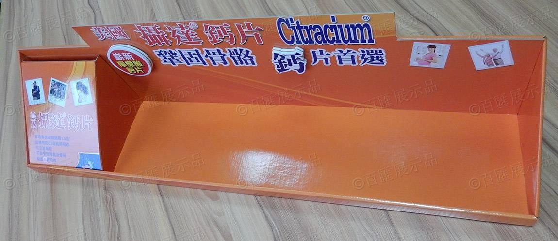 Citracium 攝達鈣片萬寧紙座檯箱