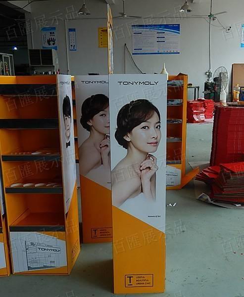 TonyMoly 韓國化妝品陳列架-側面圖