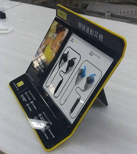 Jabra 藍牙無線耳機亞加力膠架