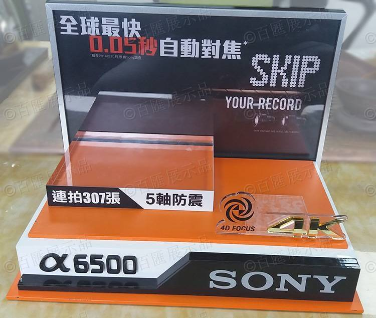 Sony索尼電子數碼產品亞加力陳列座