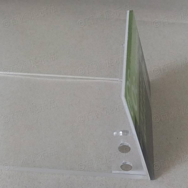潔面乳左右磁石互吸L亞加力牌-磁石位