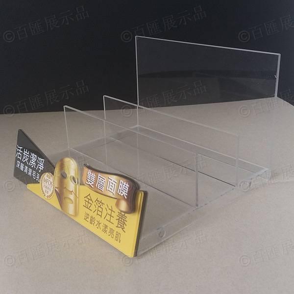 金泊面膜產品展示架-右側