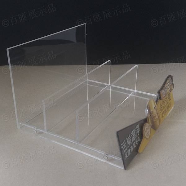 金泊面膜產品展示架-左側