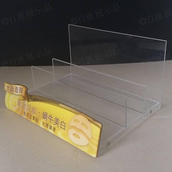 水晶面膜反貼圖亞加力展示架-右側