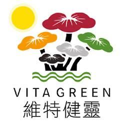 Vita Green 維特健靈