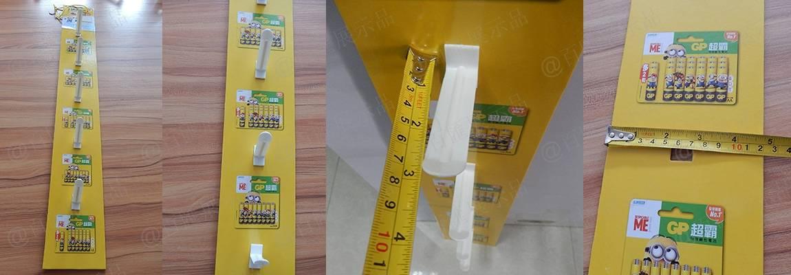 GP Battery 超霸電池百佳超市紙掛條