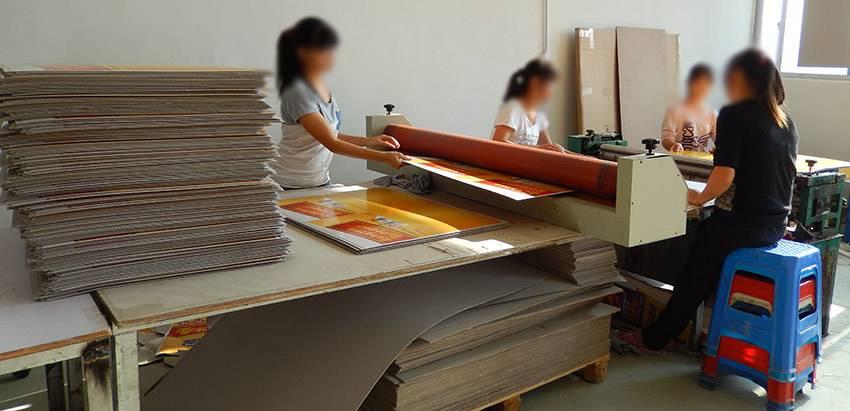 裱坑紙工藝