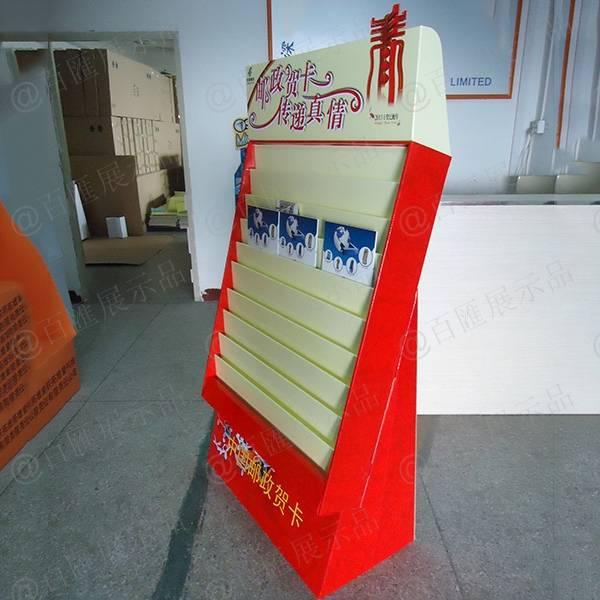 中國郵政賀卡紙展示架-右側