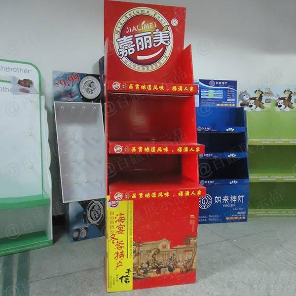 特產食品POP商品陳列架-正面