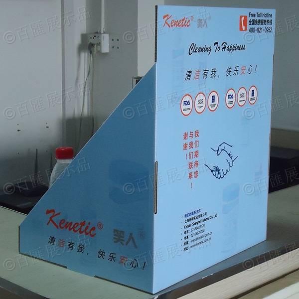笑人清潔用品分層式PDQ紙展示盒-背面