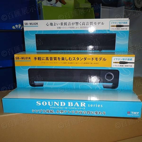兩層日本音響紙製展示台-正面