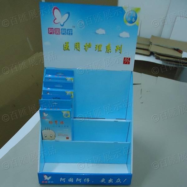醫用護理用品紙展示盒-正面