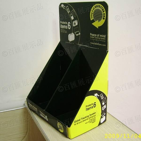 數碼配件PDQ展示盒-右側
