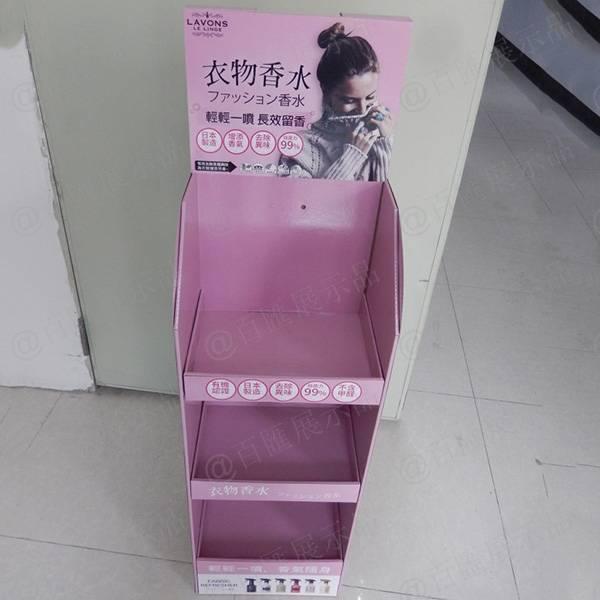 Lavons Le Linge 雅芳衣物香水屈臣氏紙陳列架-正面