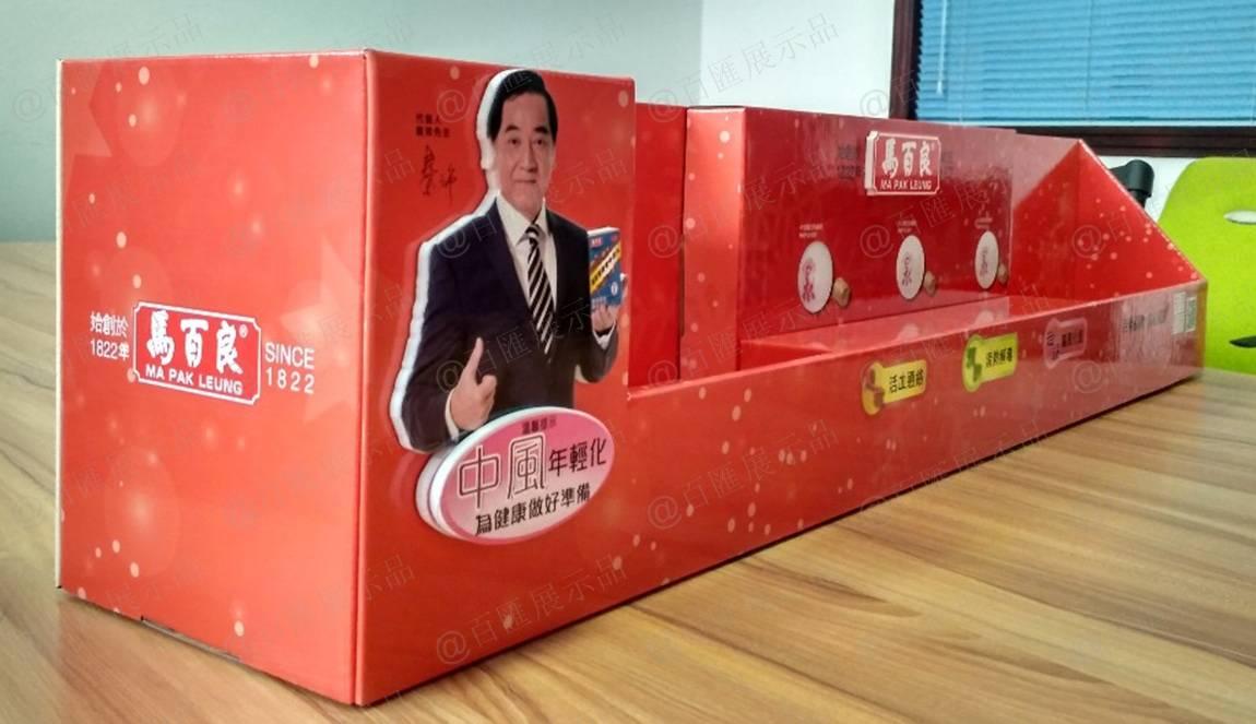 Ma Pak Leung 馬百良紙座檯箱 Topshelf