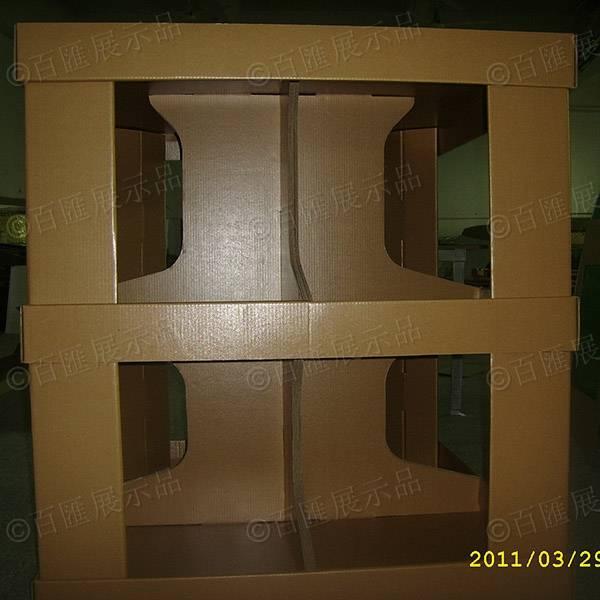 牛皮紙方形花托架-內咭