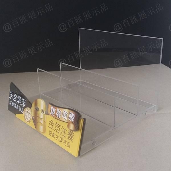 MIOGGI 金箔活炭雙層水晶面膜亞加力膠座-A-03