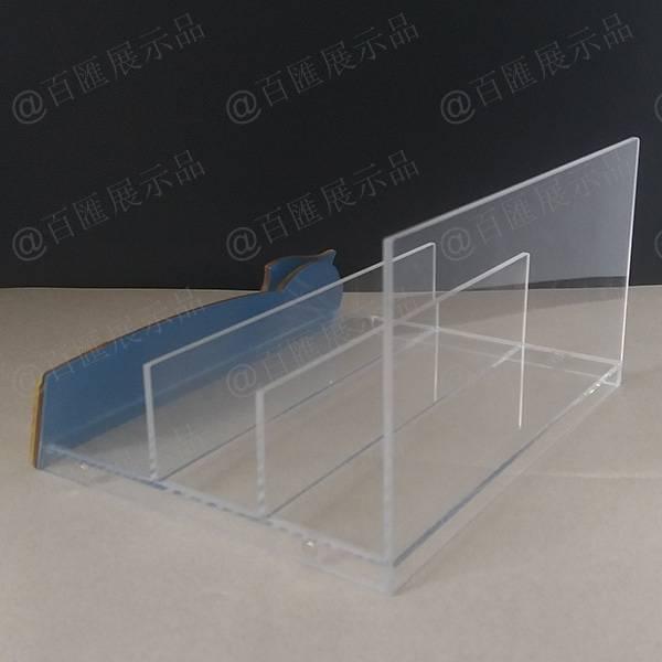 MIOGGI 金箔活炭雙層水晶面膜亞加力膠座-B-08