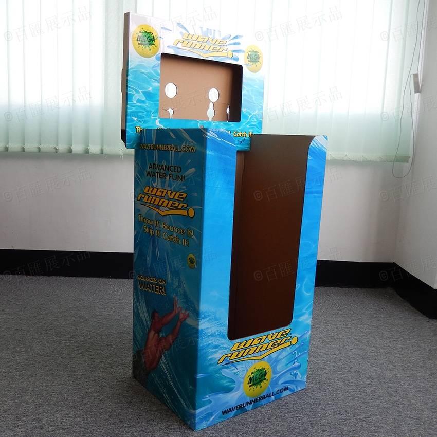 Waverunner Mega 帶TV彈水球紙陳列箱