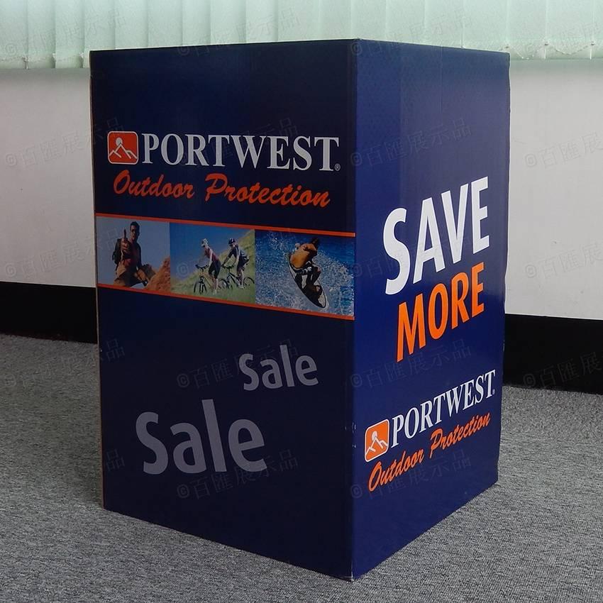 Portwest 運動用品方形紙陳列箱