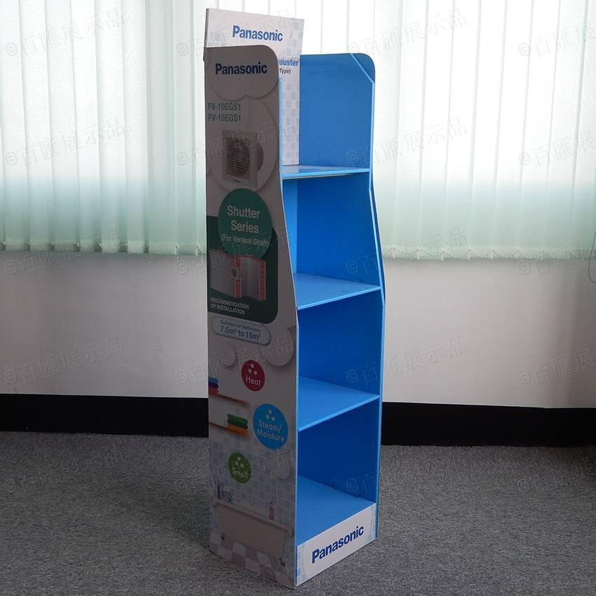 Panasonic 松下家居用品紙製展示架