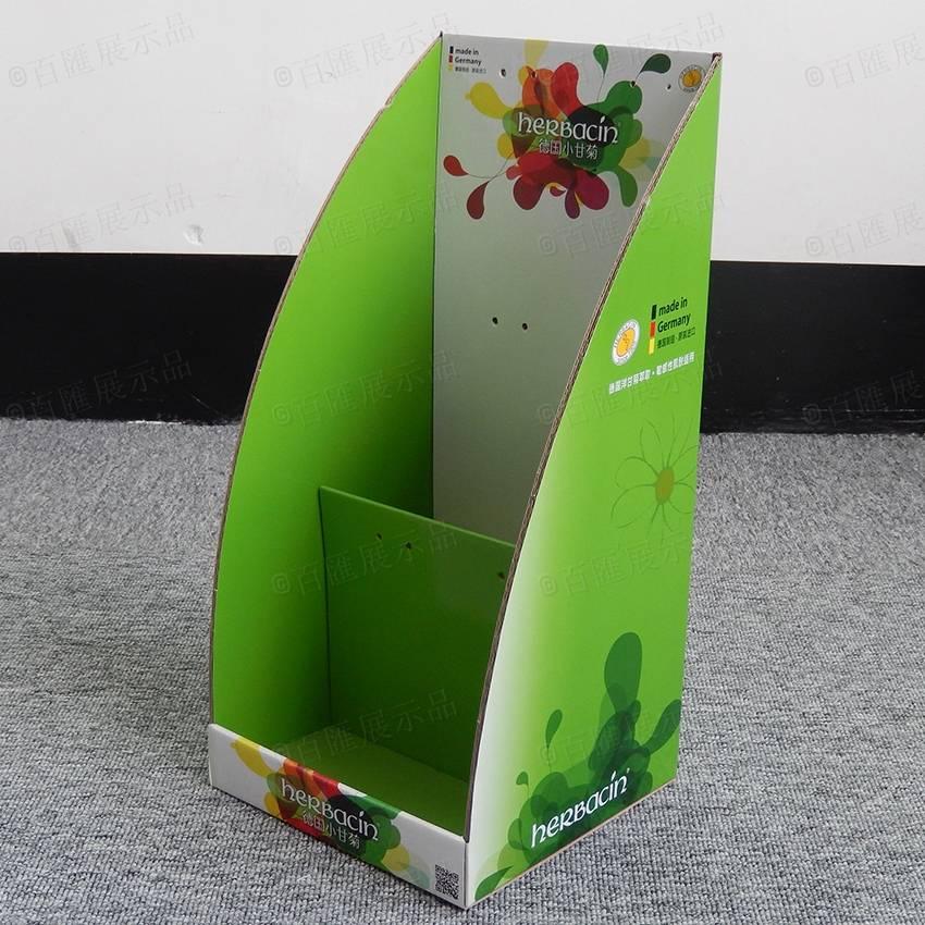 護膚品弧形邊櫃台展示架