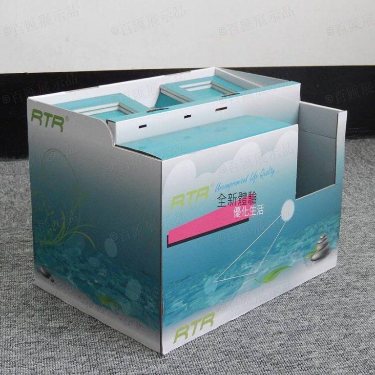 淨化器零件紙陳列盒