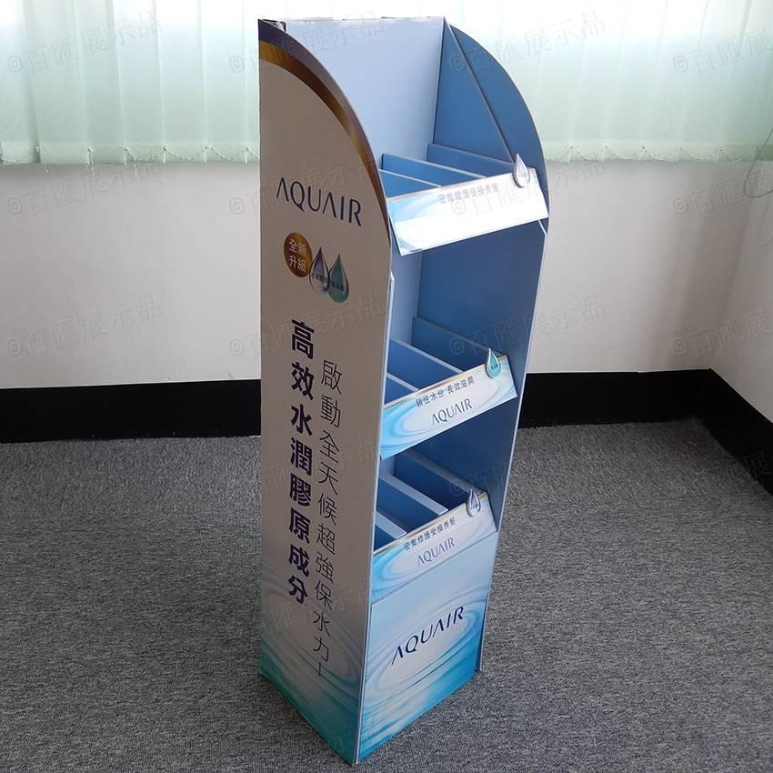 阿葵亞 AQUAIR 鎖水修護陳列紙架