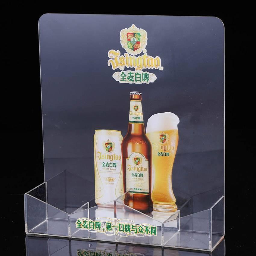 啤酒亞加力酒水展示架