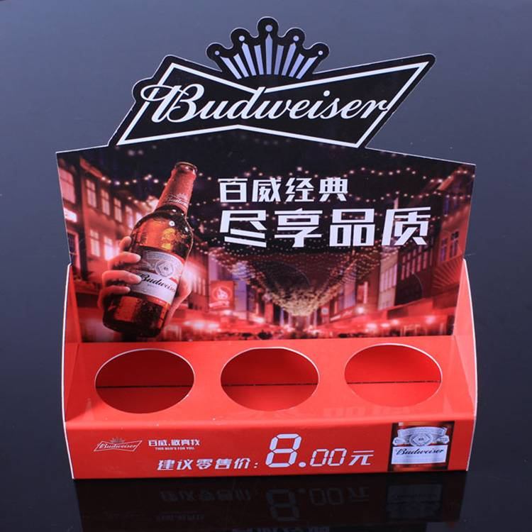 百威啤酒亞加力展示架