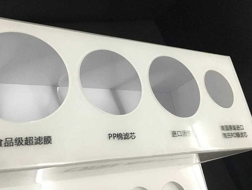 濾水器零件亞加力展示架